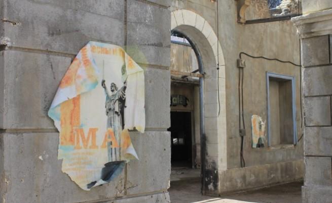 """Част от декора на филма """"Септември в Шираз"""" в Ню Бояна Снимка: Антон Меляков"""