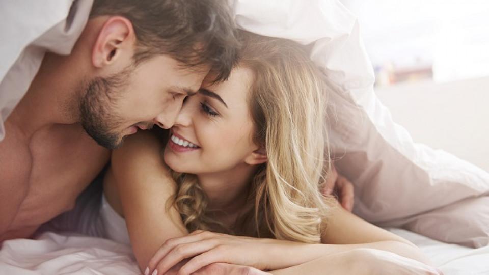 3 неща, които се правят задължително след секс