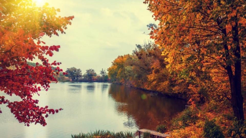 Отива си лятото, идва есента...