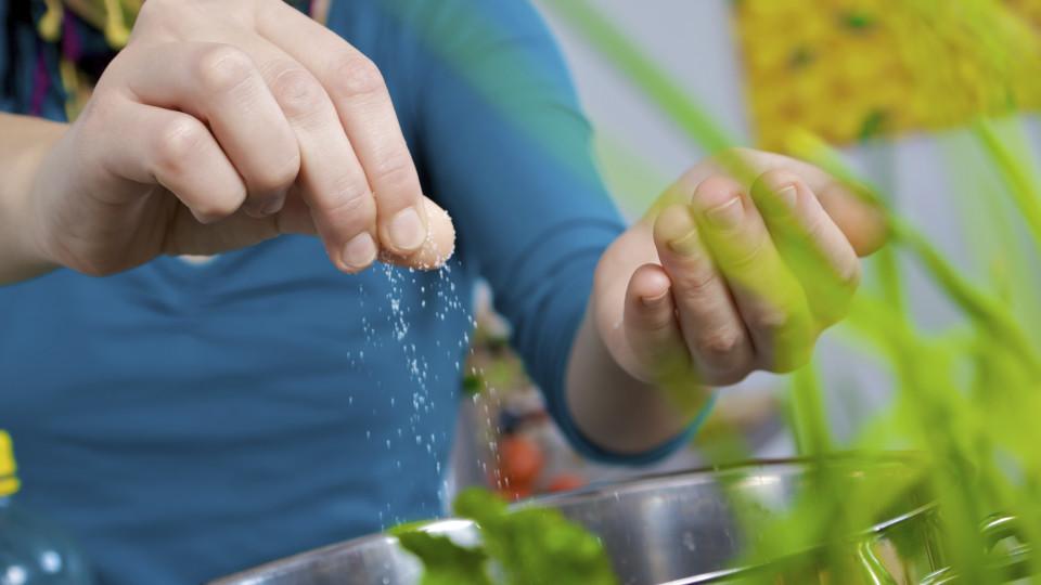Как да спасите пресоленото ядене