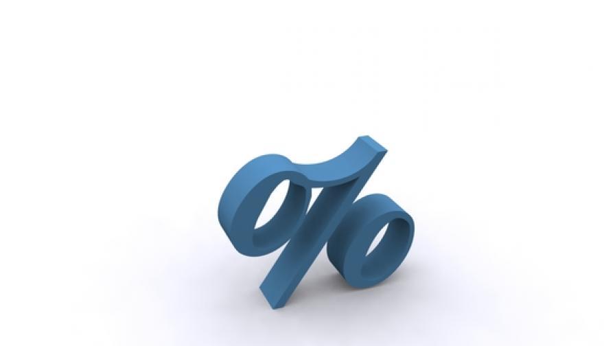 Поевтиняването на кредитите и депозитите за българите е към края си