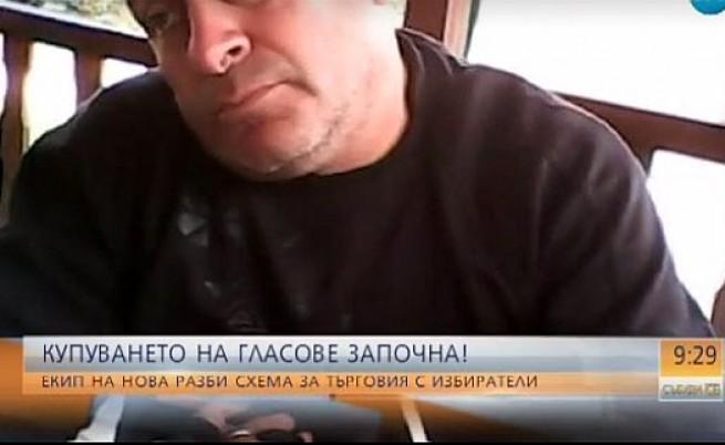 Разследване Нова ТВ вкара купувачи на гласове в ареста