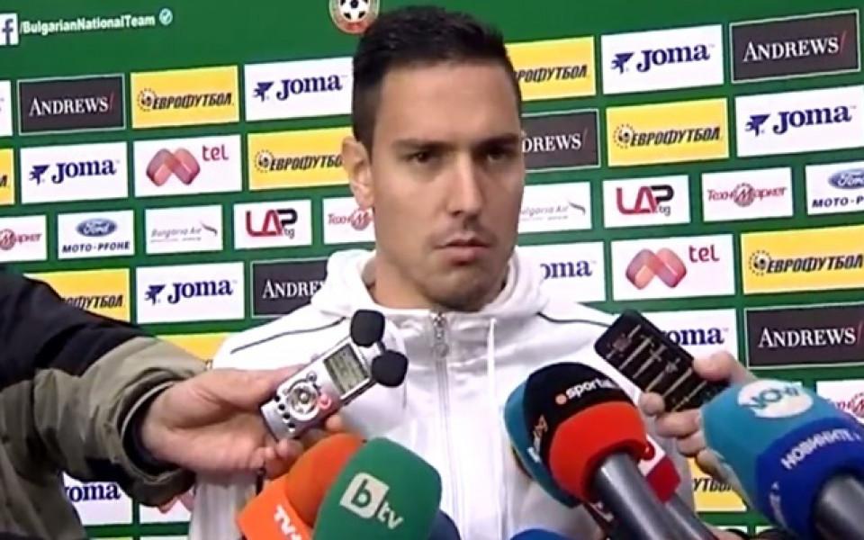 Миланов: Това са ни възможностите