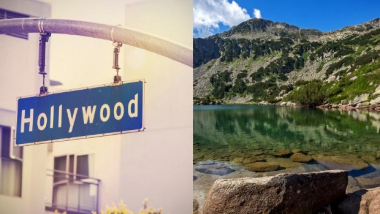 Холивуд България