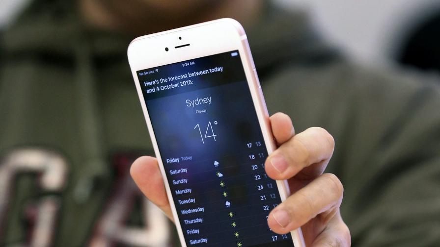 Нов дисплей на Apple ще пази от нежелани погледи
