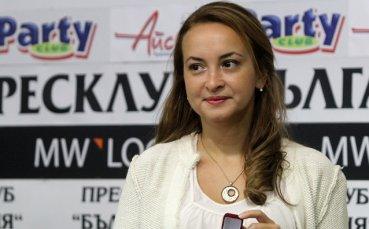 Антоанета Стефанова втора на блиц турнир по шахмат в Словения
