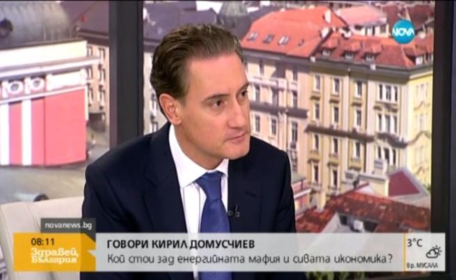 Домусчиев: Цената на тока е узаконен грабеж
