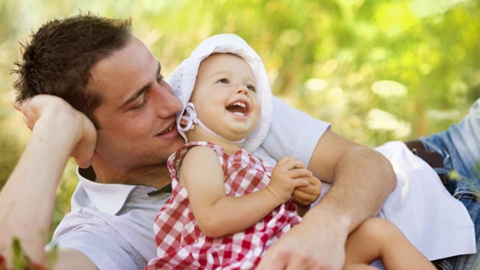 За да отгледаш дете, е нужно цяло село...и баща му