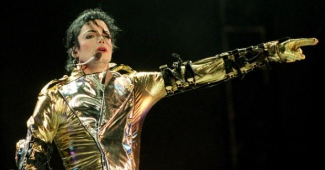 На днешната дата преди 10 години изгубихме големия Майкъл Джексън.