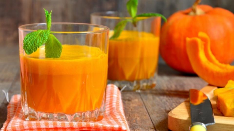Пийте тиквен сок за повишаване на имунитета