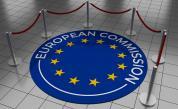 Утре ЕК сваля мониторинга над България
