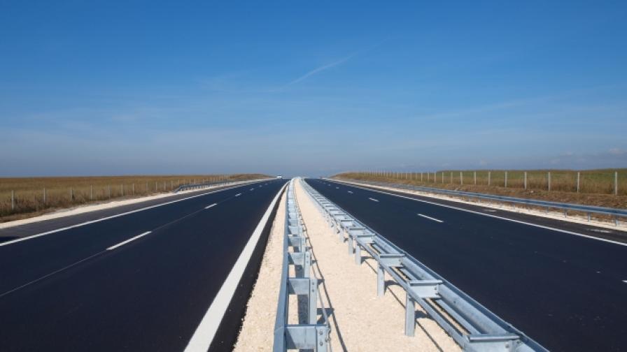 "Автомагистрала ""Марица"""