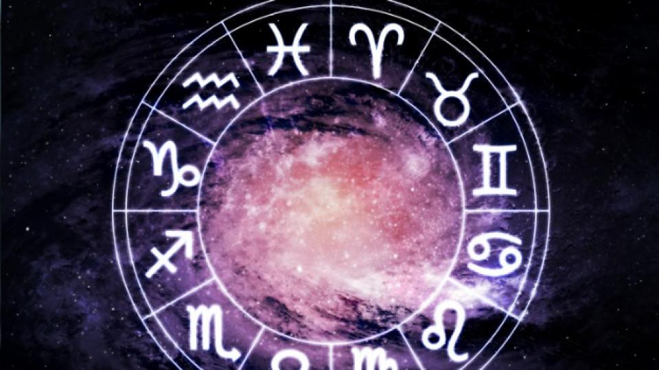 Кой знак управлява Венера