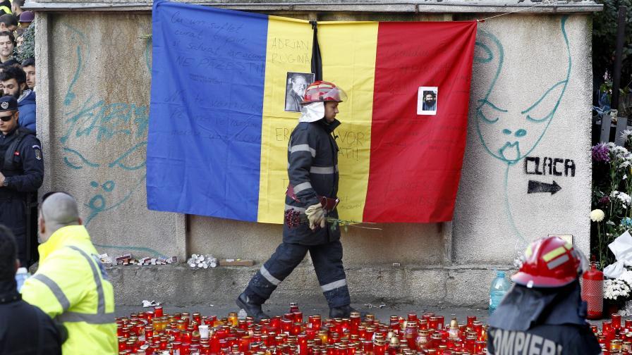 Нов инцидент в нощен клуб в Румъния