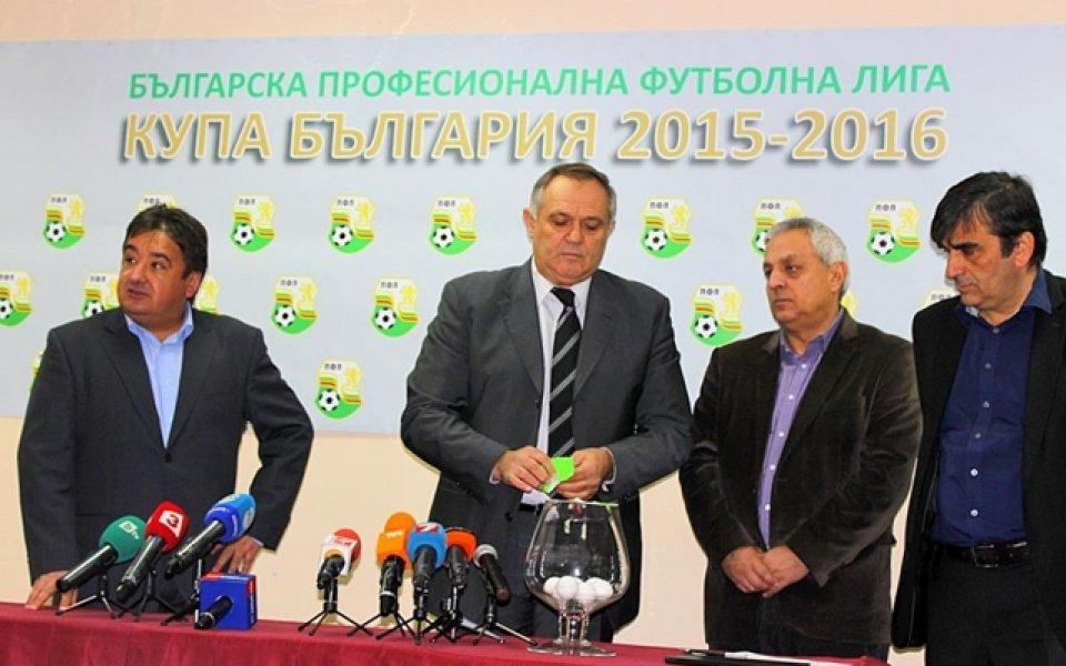 Литекс - Левски и ЦСКА - Созопол на 1/4-финалите за Купата