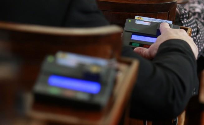 РБ поиска от ГЕРБ да няма нови данъци