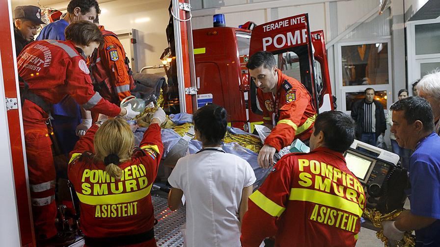 Броят на жертвите от пожара в нощен клуб в Букурещ достигна 41 души