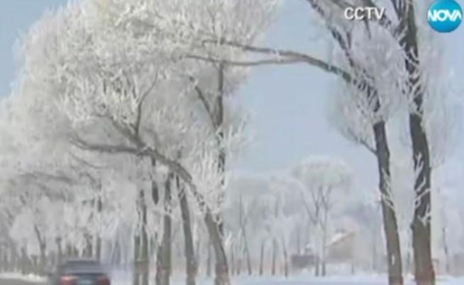 Зимна красота в Китай (видео)