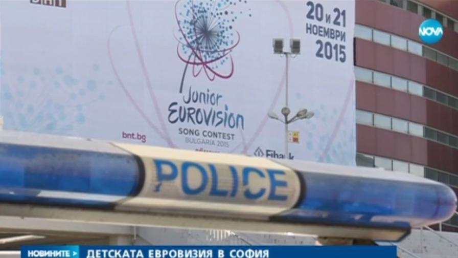 Засилени мерки за сигурност заради детската Евровизия