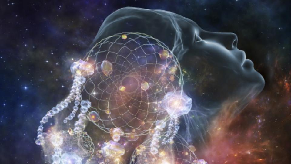 Седмичен хороскоп 23-29 ноември: Превърнете неясните мечти в конкретни цели