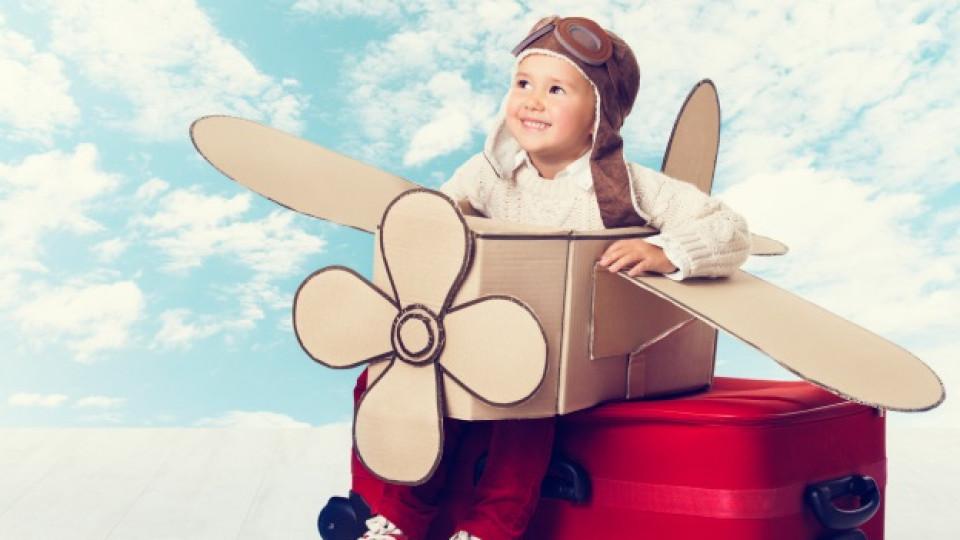 Пътешественически игри за деца