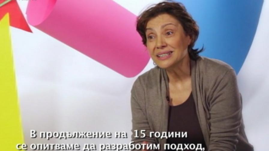 Елена от ПРОМЯНАТА: Нашите усилия ще бъдат видими за широката общественост