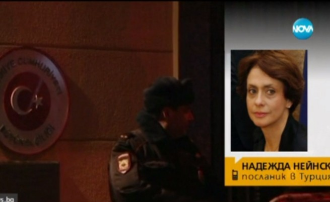 Надежда Нейнски за рисковете пред България след свалянето на руския самолет