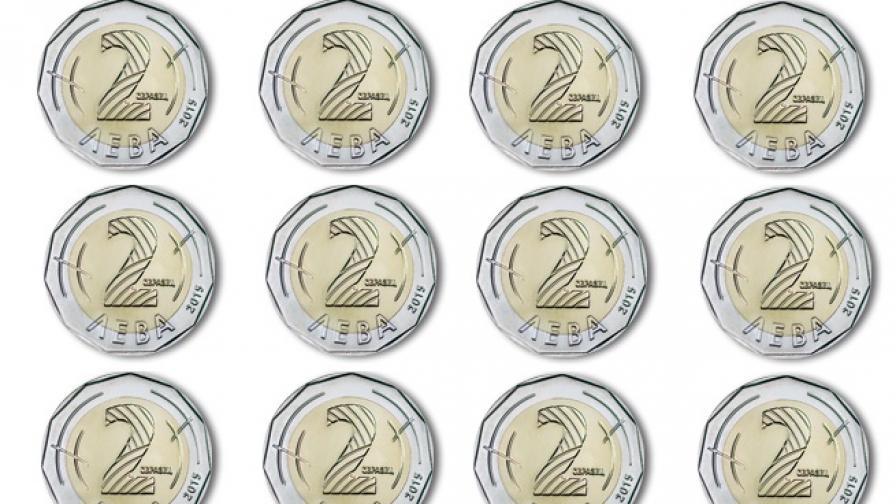 Вижте монетата от 2 лева (видео)