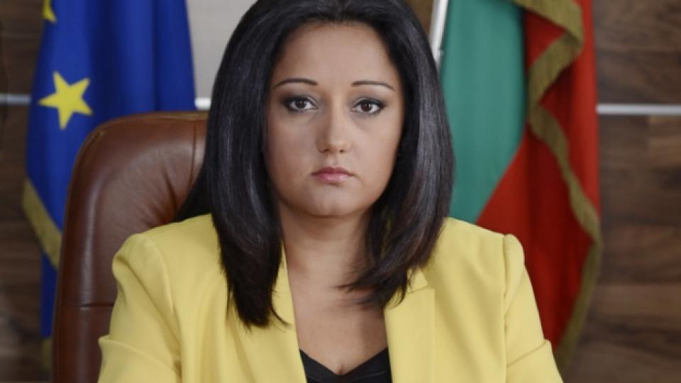 Лиляна Павлова
