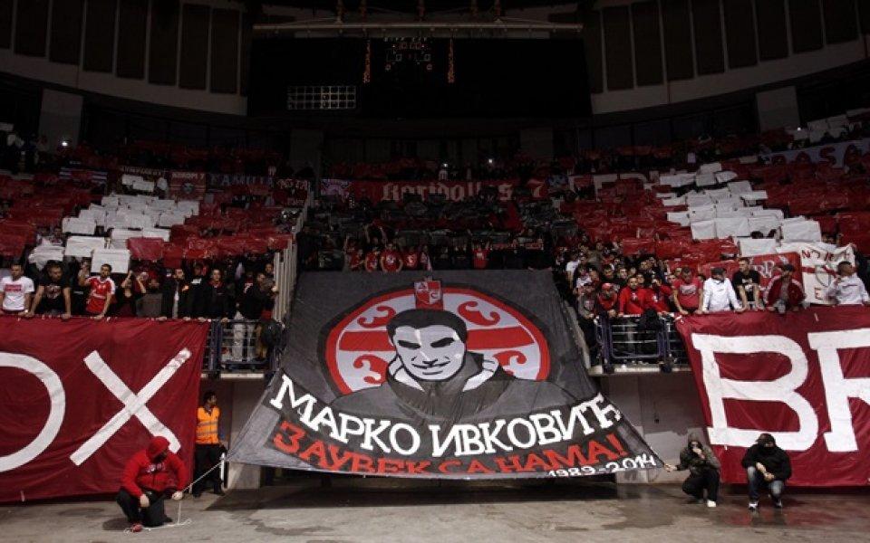 В Белград разпродадоха зала за 20 минути