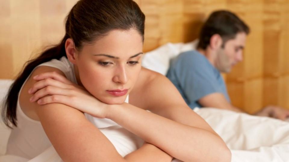 Да елиминираме проблемите в спалнята
