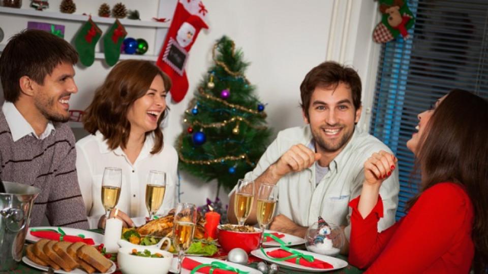 На Коледа - с приятели?