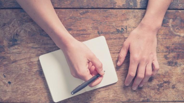 жена писане писател