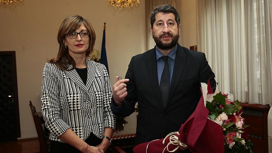 Екатерина Захариева и Христо Иванов