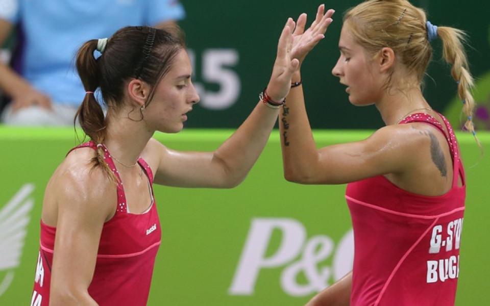 Стефани и Габриела Стоеви напред на силния турнир в Париж