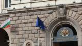 Тристранката подкрепи закона за социалните услуги