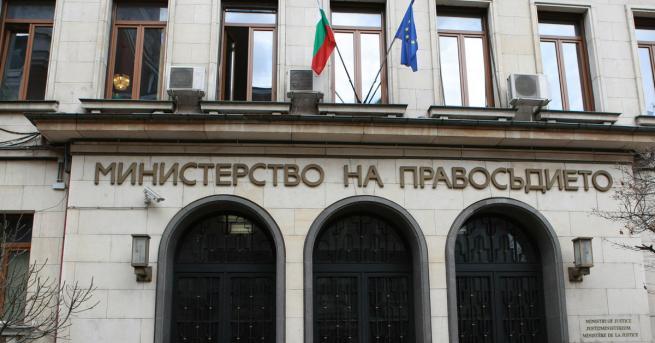 "ротестиращи начело с лидера на ПП ""Боец"" Георги Георгиев нахлуха"