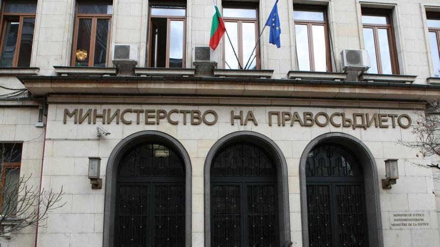 Облекчават режима за удостоверения за придобито българско гражданство