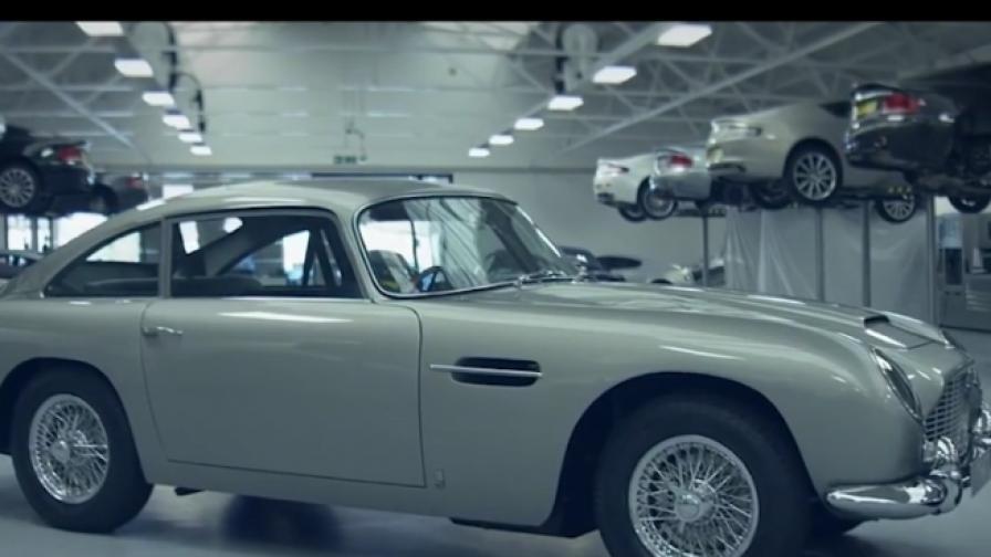 7-те най-добри коли на Джеймс Бонд (видео)