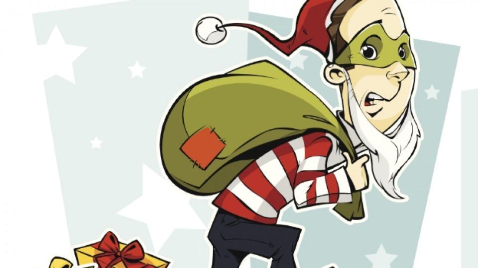 Как да предпазим дома си от обир по празниците