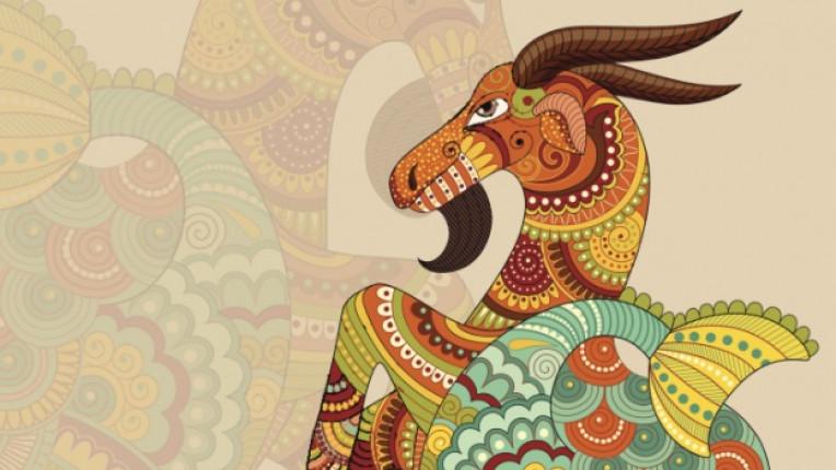 козирог зодия хороскоп