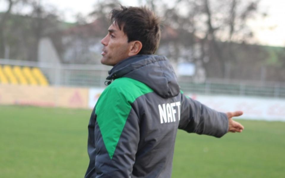 Шефът на ДЮШ на Нефтохимик: Юношеският отбор трябва да подготви футболисти за мъжкия тим