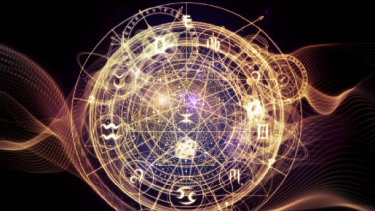 зодии хороскопи