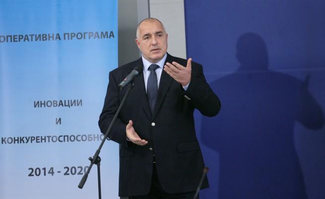 Бойко Борисов иска да превърне България в икономически тигър