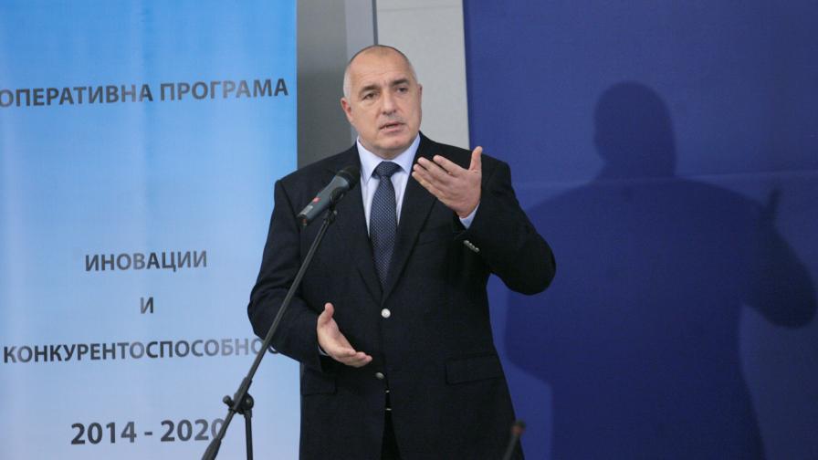Бойко Борисов иска най-висок ръст на икономиката ни в ЕС
