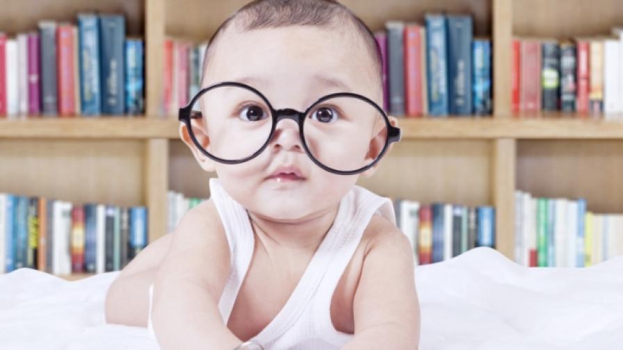 Преносените бебета са по-умни