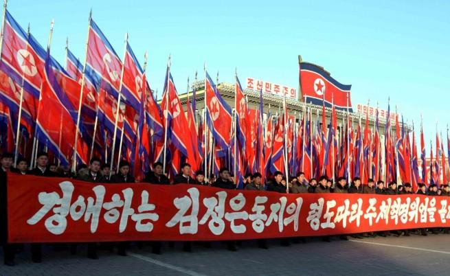 Северна Корея проведе успешно изпитание на водородна бомба