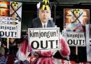 Протест в Южна Корея срещу ядрените опити на Ким Чен Ун