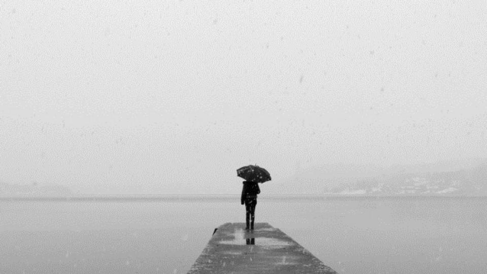 Вината от депресията