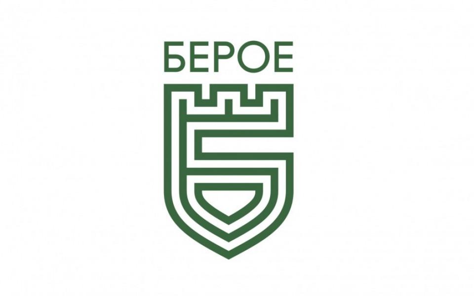Ръководството на Берое Стара Загора започва преговори с футболистите си